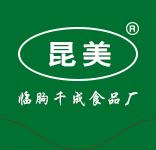 山东盒装鸭血厂家,临朐鸭血批发-临朐千成食品厂